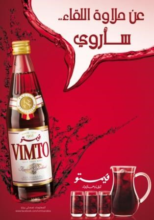 Vimto (12x700ml)